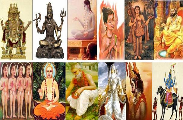 final mahajans mixture of gods