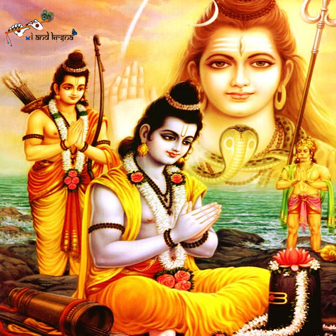 Mode of worship, Ram Lakshman, Lord Shiv